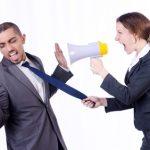 Investigating Rumors of Harassment